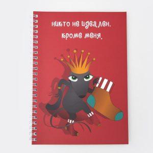 Блокнот со сказочным крысиным королём Mark Formelle