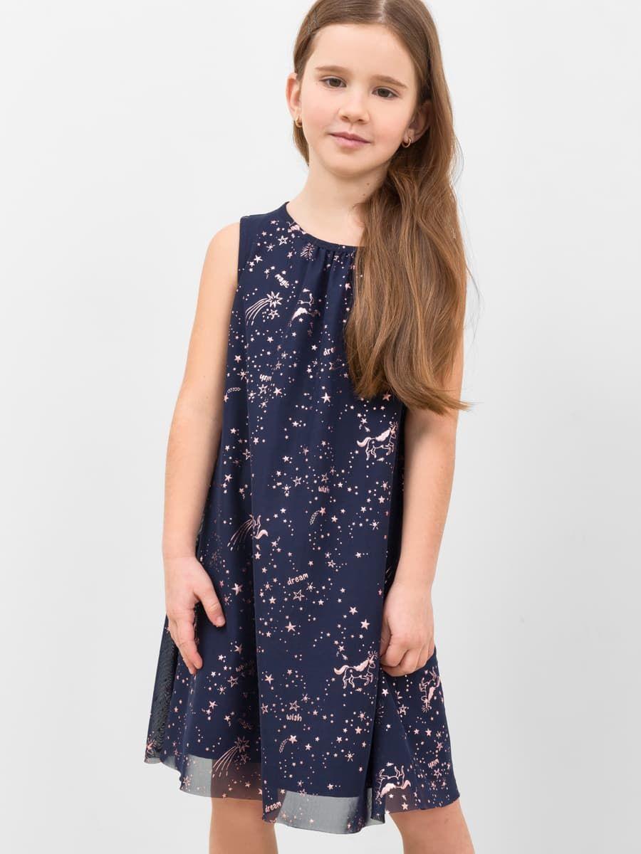 Воздушное многослойное платье Mark Formelle