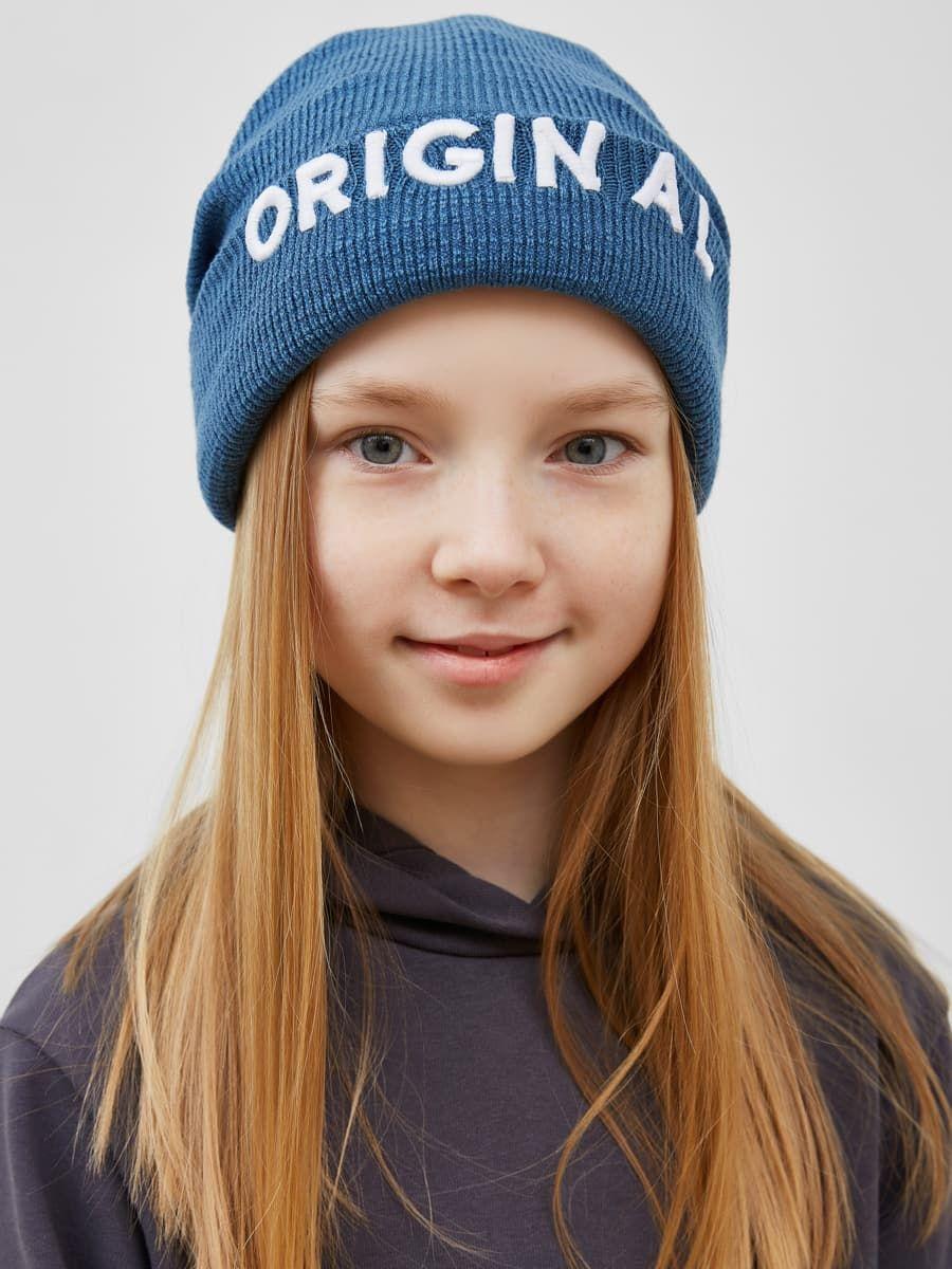 Детская шапка с отворотом и надписью Mark Formelle
