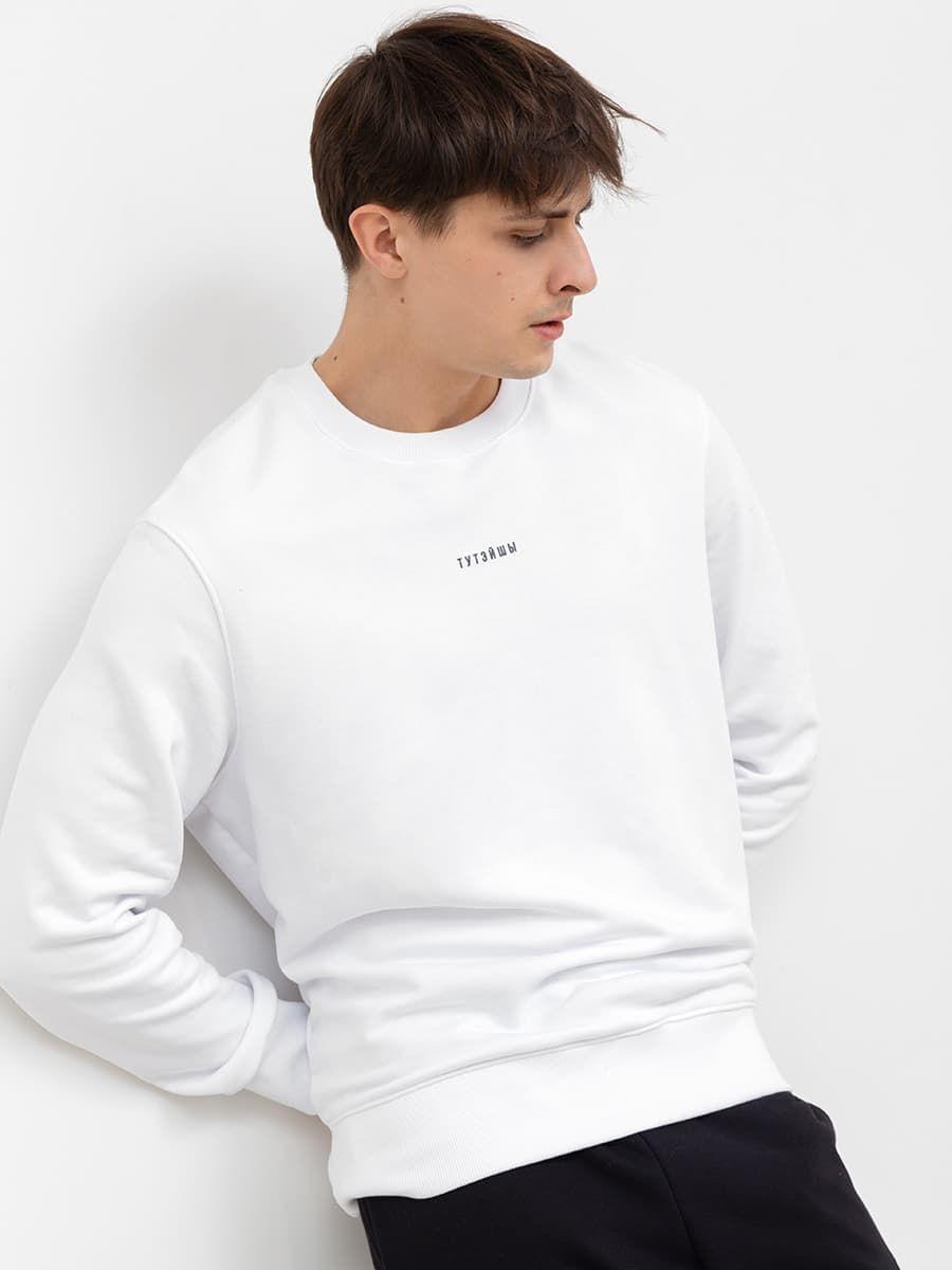 «Тутэйшы» свитшот белого цвета Mark Formelle
