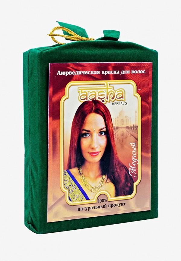 Краска для волос Aasha Herbals Аюрведическая Медный