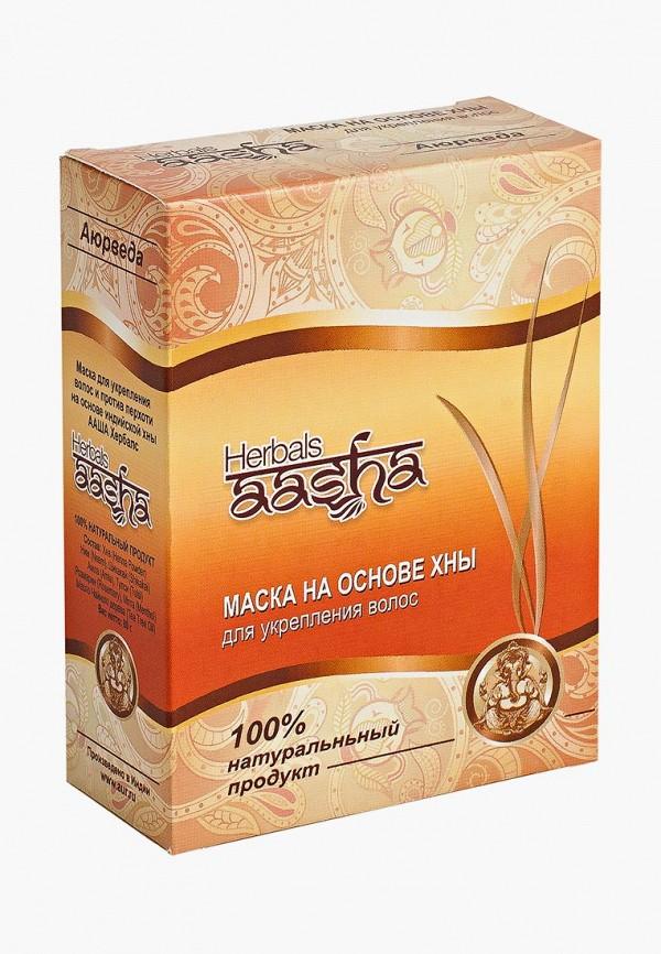 Маска для волос Aasha Herbals на основе хны