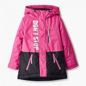 Куртка сноубордическая Boom