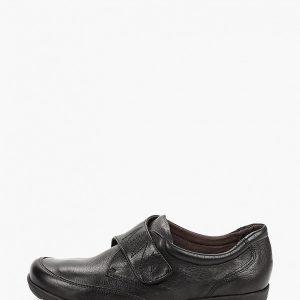 Ботинки Caprice увеличенная полнота H