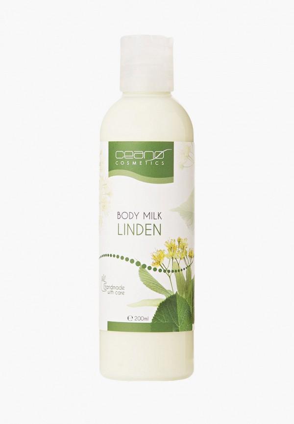 Молочко для тела Ceano Cosmetics Linden 200 мл
