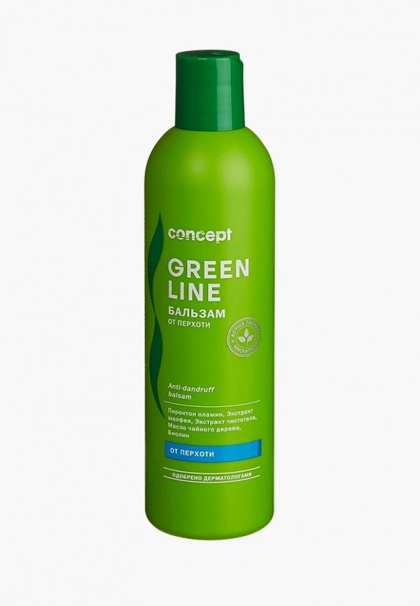 Бальзам для волос Concept от перхоти Anti-dandruff balsam