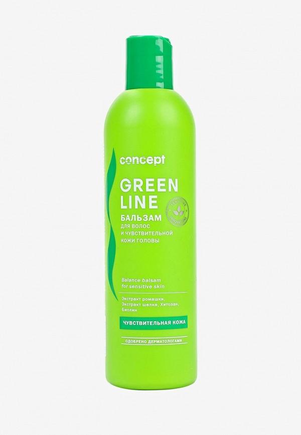 Бальзам для волос Concept для чувствительной кожи головы Balance balsam for sensitive skin