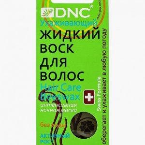 Воск для волос DNC жидкий 3*15 мл