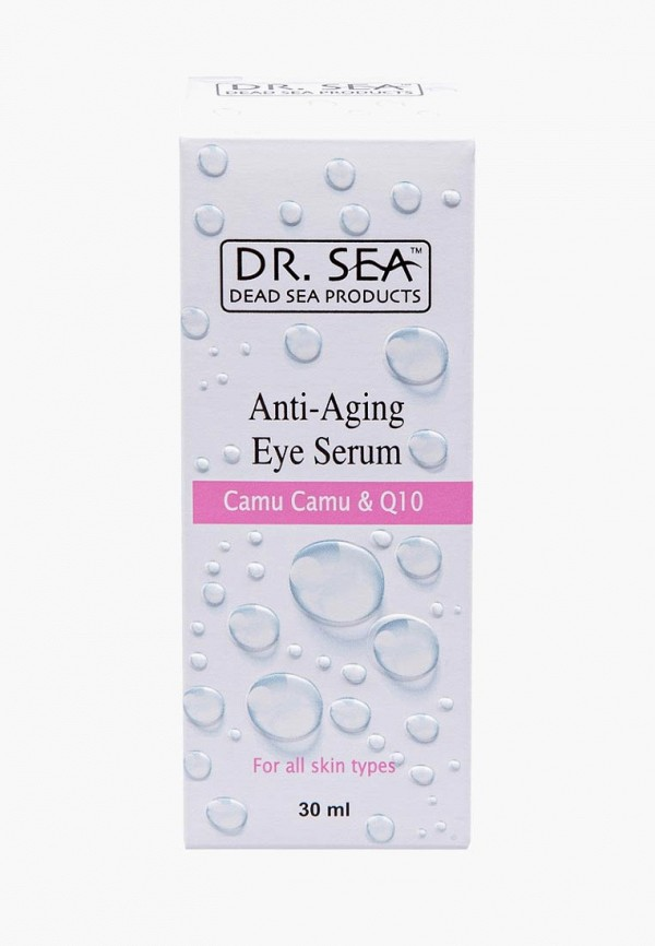 Сыворотка для кожи вокруг глаз Dr. Sea Антивозрастная с каму-каму и Q 10