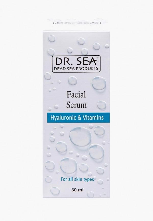 Сыворотка для лица Dr. Sea с гиалуроновой кислотой и витаминами