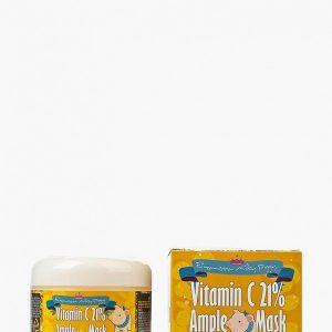 Маска для лица Elizavecca MILKY PIGGY с витамином С 21%
