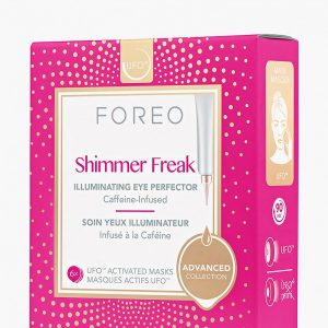 Набор масок для лица Foreo Shimmer Freak