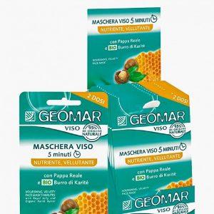 Набор масок для лица Geomar Питательные с натуральным маслом Карите. 24 шт. по 15 мл.