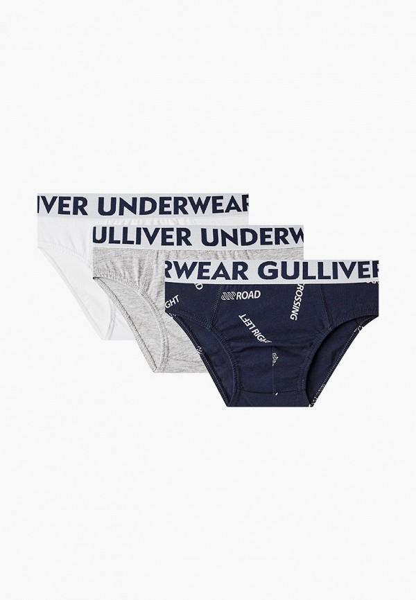 Комплект Gulliver