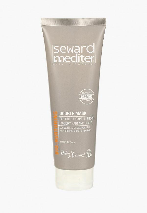 Маска для волос Helen Seward Milano Питательная для сухих и поврежденных волос