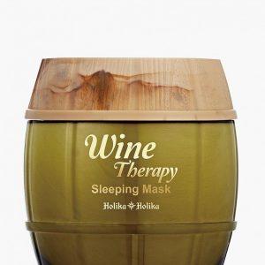 Маска для лица Holika Holika желе ночная Wine Therapy белое вино