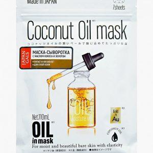 Маска для лица Japan Gals с кокосовым маслом и золотом для увлажнения кожи 7 шт