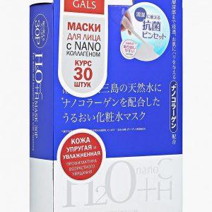 Набор масок для лица Japan Gals Водородние вода и Нано-коллаген 30 шт