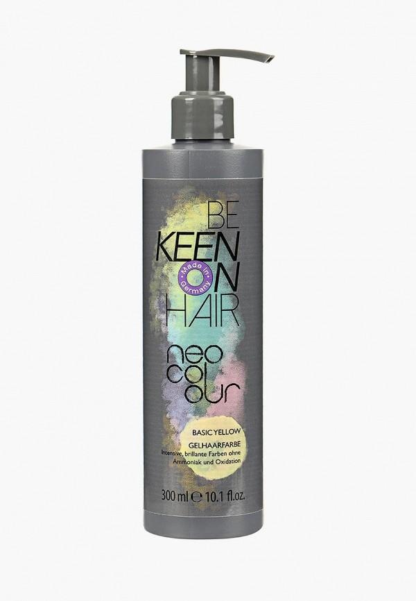 Тонирующее средство для волос Keen NEO COLOUR YELLOW (Желтый) 300 мл