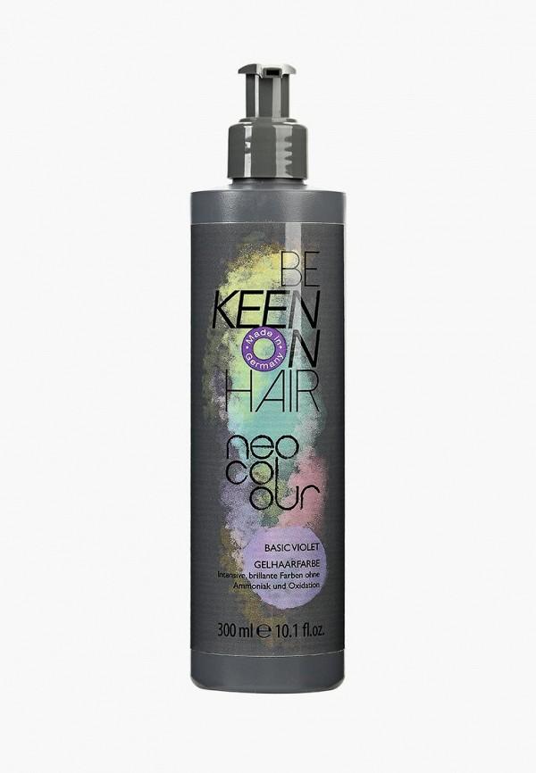 Тонирующее средство для волос Keen NEO COLOUR VIOLET (Фиолетовый) 300 мл