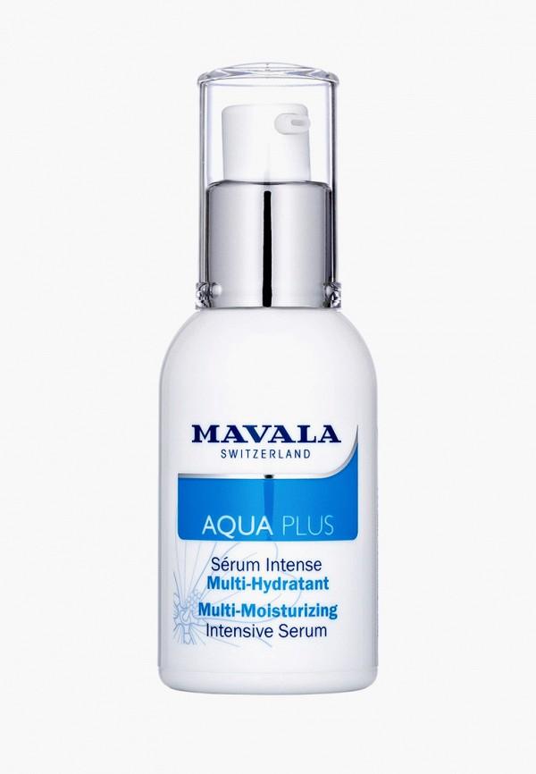 Сыворотка для лица Mavala Aqua Plus Multi-Moisturizing Intensive Serum