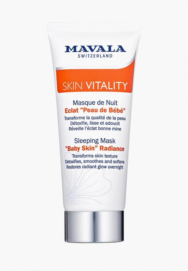 "Маска для лица Mavala ночная для сияния кожи Skin Vitality Sleeping Mask ""Baby Skin"" Radiance"