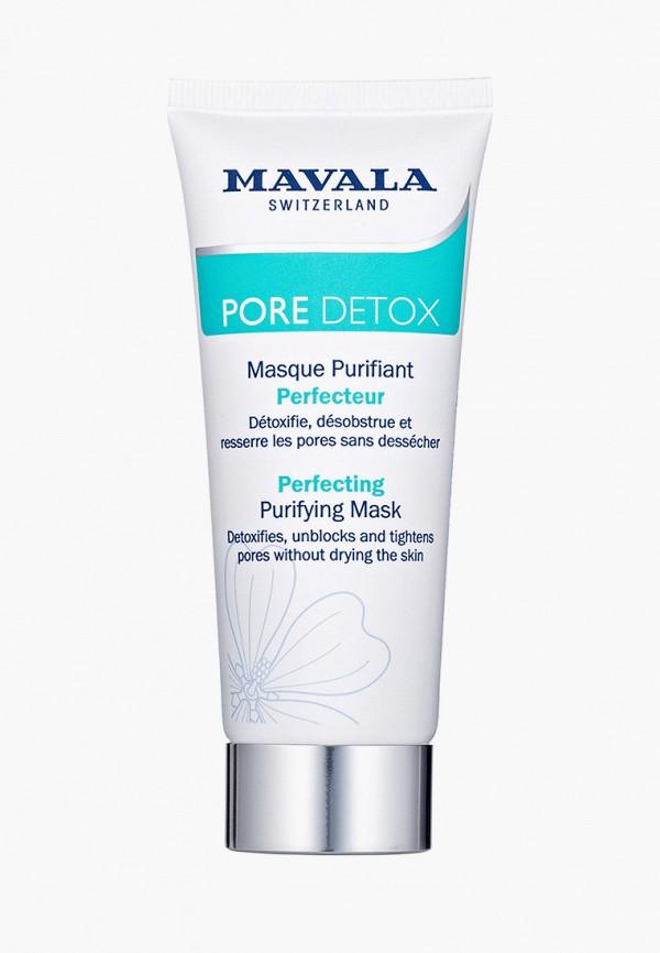 Маска для лица Mavala очищающая Детокс-Маска Pore Detox Perfecting Purifying Mask