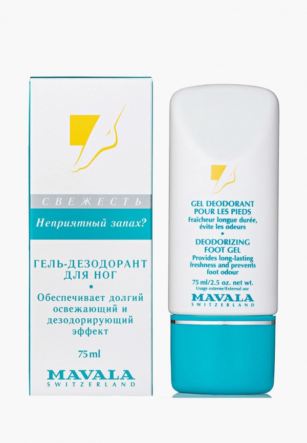 Дезодорант для ног Mavala Deodorizing Foot Gel