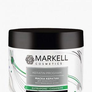 Маска для волос Markell Markell 15770 PROFESSIONAL МАСКА КЕРАТИН ДЛЯ ИНТЕНСИВНОГО ВОССТАНОВЛЕНИЯ ВОЛОС