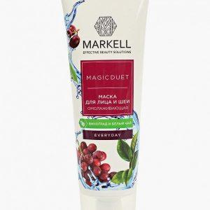 Маска для лица Markell Markell 16845 МАСКА ДЛЯ ЛИЦА И ШЕИ ОМОЛАЖИВАЮЩАЯ (ВИНОГРАД И БЕЛЫЙ ЧАЙ)