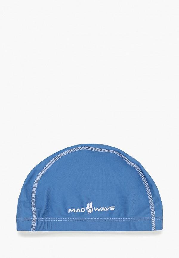 Шапочка для плавания MadWave Ergofit Lycra