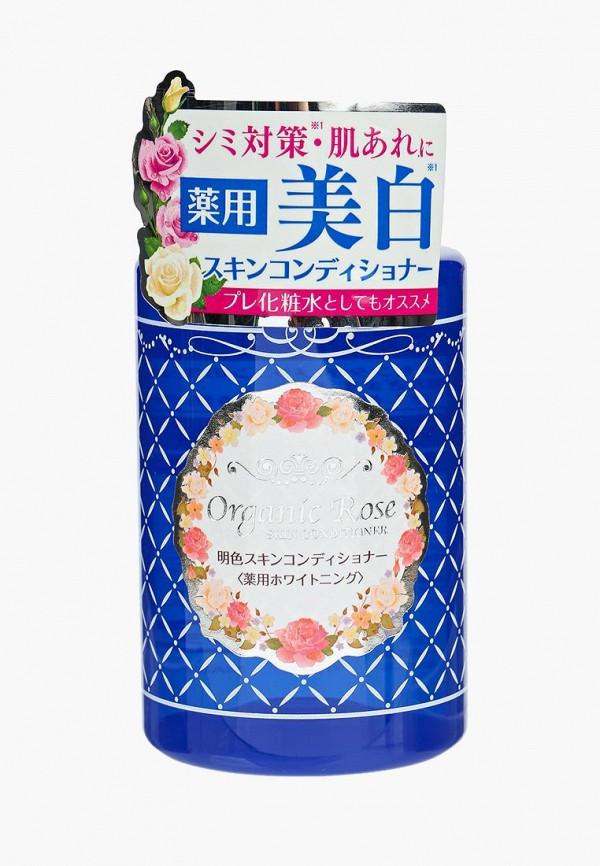 Лосьон для лица Meishoku с экстрактом дамасской розы