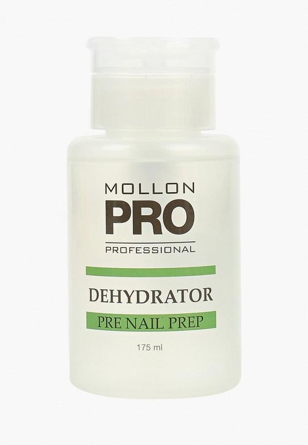 Обезжириватель для ногтей Mollon Pro DEHYDRATOR Pre Nail Prep 175 мл