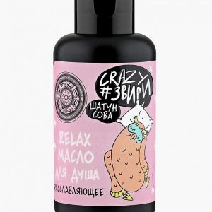 Масло для душа Natura Siberica Crazy #звири Шатун сова «Relax. Расслабляющее»