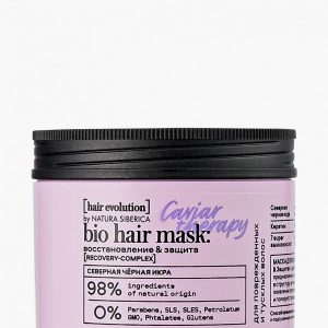 """Маска для волос Natura Siberica HairEvolution""""CAVIARTHERAPY.Восстановление& Защита"""""""