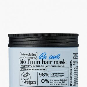 """Маска для волос Natura Siberica HairEvolution""""BE-CURL. Гладкость&блеск"""""""