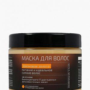 "Маска для волос Natura Siberica Natura Kamchatka ""Шелковое золото"" питание и сияние"