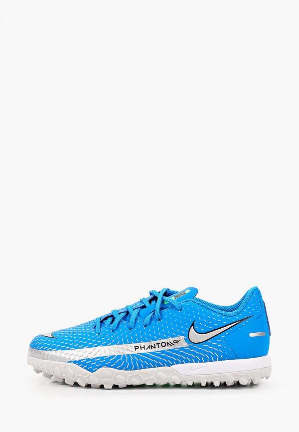 Шиповки Nike JR PHANTOM GT ACADEMY TF