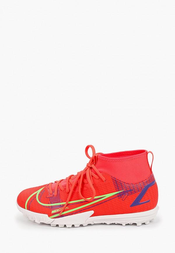 Шиповки Nike JR SUPERFLY 8 ACADEMY TF