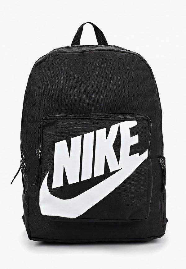 Рюкзак Nike CLASSIC KIDS' BACKPACK
