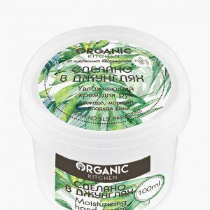 """Крем для рук Organic Kitchen """"Сделано в джунглях"""" от художника @aniegoista"""