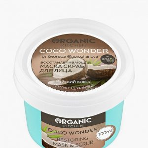"Маска для лица Organic Kitchen ""Coco Wonder"" от блогера @gorozhanova"
