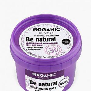 Крем для лица Organic Kitchen «Увлажняющий матирующий be natural» от @оlerinskaya