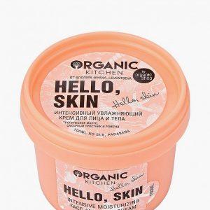 "Крем для лица Organic Kitchen ""Hello"