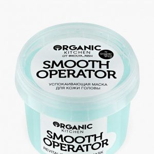 "Маска для волос Organic Kitchen ""Smooth Operator"" от @kolya_rish"