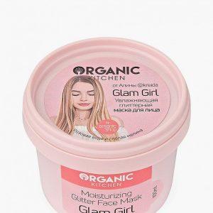 Маска для лица Organic Kitchen Glam Girl от Алины @kreida
