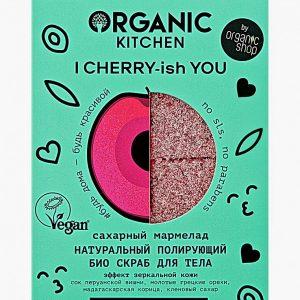 """Скраб для тела Organic Kitchen Домашний SPA """"БИО. Натуральный полирующий. Сахарный мармелад. I CHERRY-ISH YOU"""""""