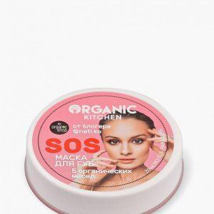 "Маска для губ Organic Kitchen ""SOS"" от блогера @nati.ko"