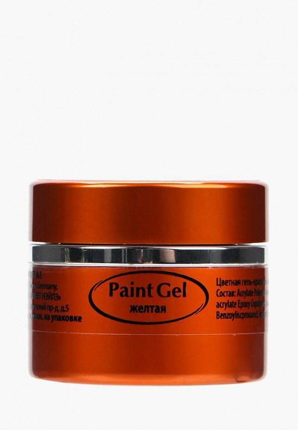 Гель-краска для ногтей Planet Nails Paint Gel - 11903 Желтый