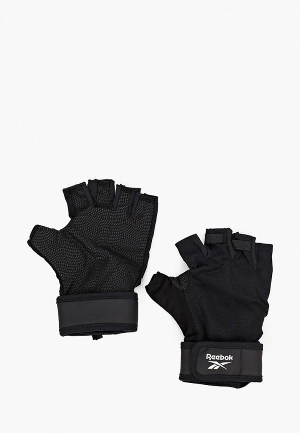 Перчатки для фитнеса Reebok TECH STYLE WRIST GLOVE